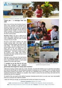 hard-copy-newsletter-issue-3-2016-cover-page