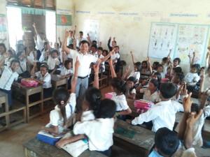 Class room hands
